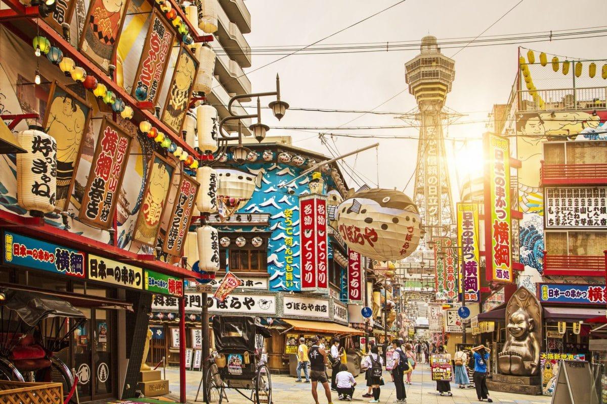 Japan-1200x800.jpg